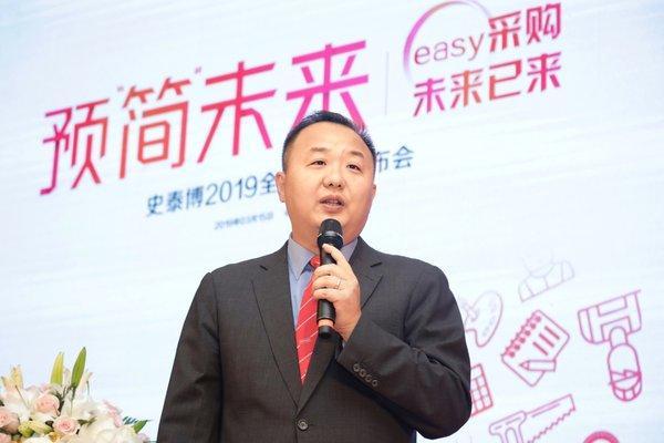 """史泰博中国发布""""1+4""""全新战略,预""""简""""B2B采购未来"""