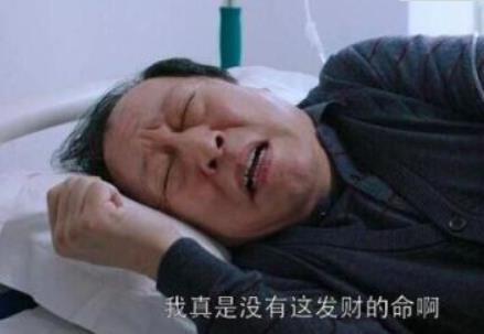 《都挺好》里的苏大强红了,陈坤变身粉丝,网友却呼还我倪大红!