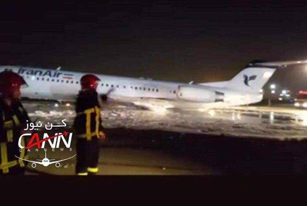 德黑兰机场一架载有100名乘客的飞机起火 原因未明