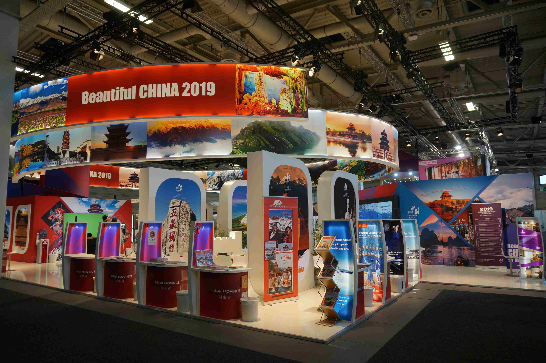 """在柏林国际旅游交易会感受""""美丽中国"""""""