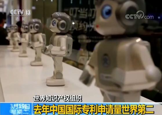 世界知识产权组织:去年中国国际专利申请量世界第二