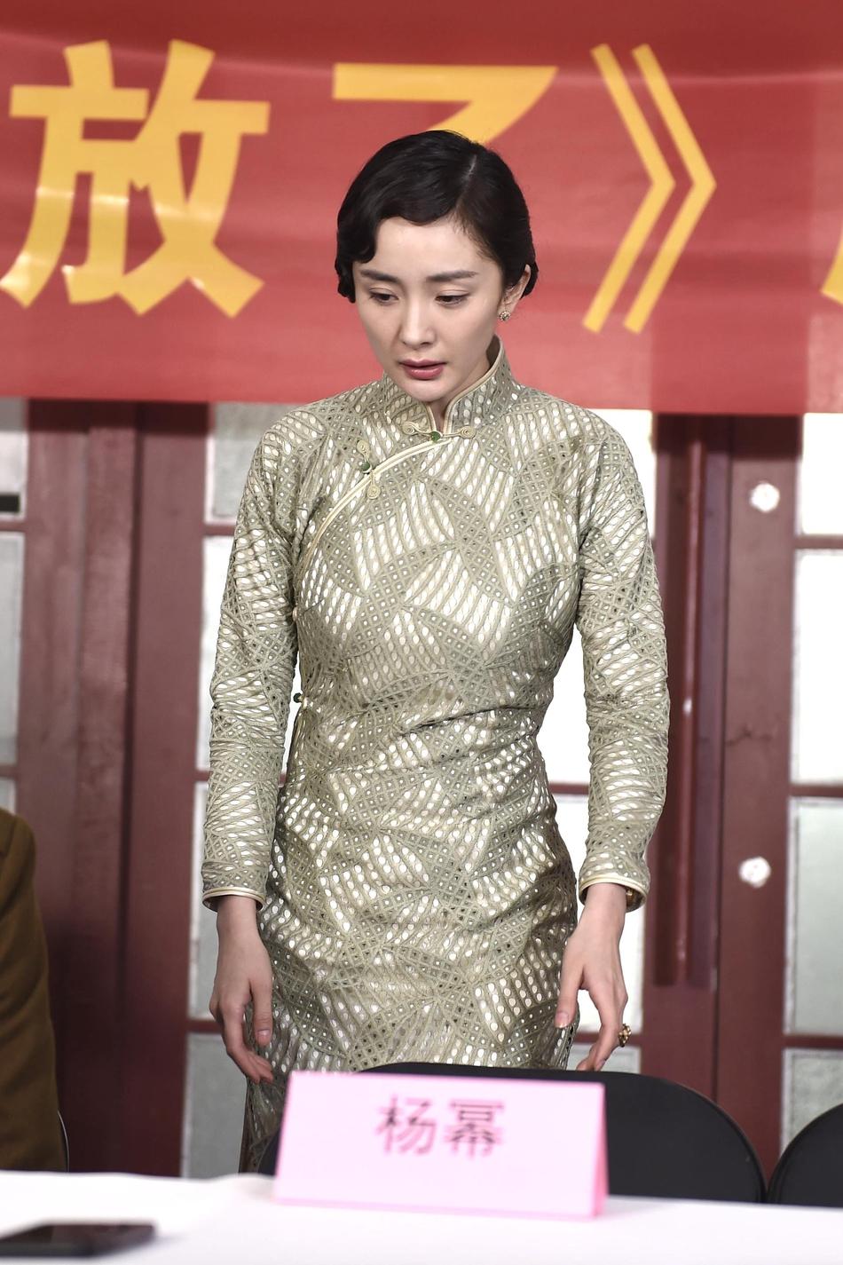 杨幂出演恩师李少红新片 旗袍造型曝光温婉可人