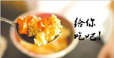 好吃到舔碗的蟹黄拌饭