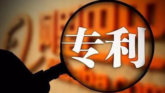 世界知识产权组织:去年中国永利真人赌场app专利申请量世界第二