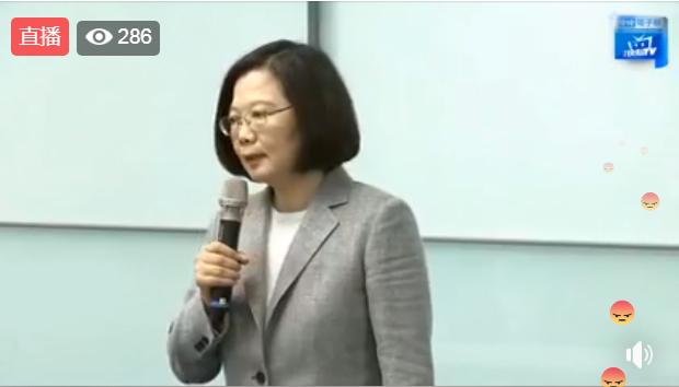 蔡英文注销民进党2020初选,台网友一片唱衰