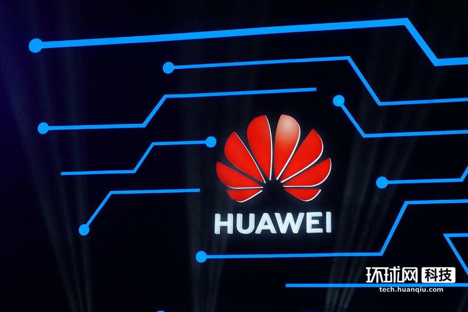 华为企业业务2018年收入110亿美元 每两年翻一番
