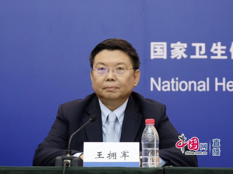 北京天坛医院副院长王拥军:人工智能辅助治疗让高质量医疗普及到基层