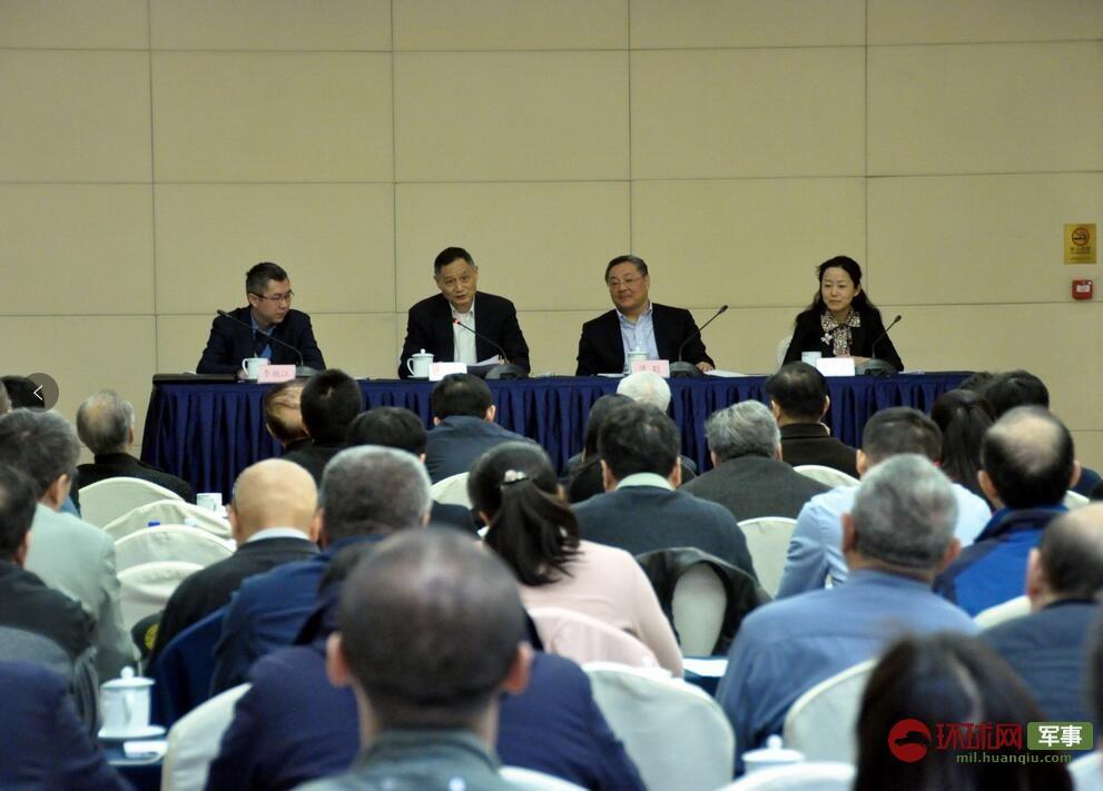 中国军控与裁军协会举行2019年度会员大会