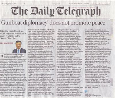 """驻英大使:派军舰非法闯入中国领海是""""横行自由"""""""