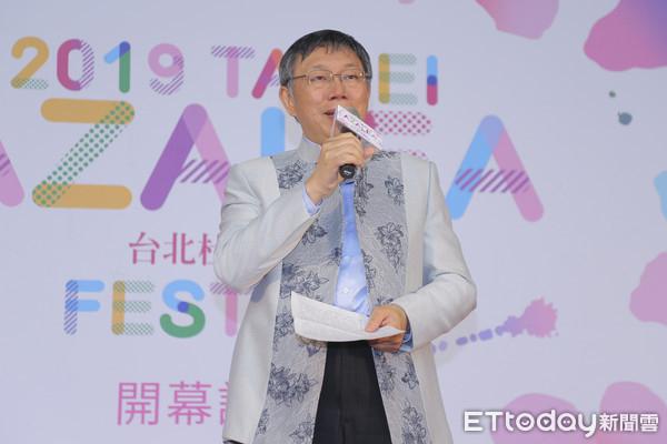 """柯文哲赞同韩国瑜说法:梅毒比""""台独""""好处理"""