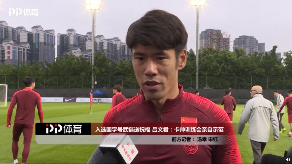 卡纳瓦罗迎国足首秀 PP体育全程直播中国杯