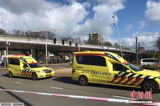 荷兰电车枪击案多人死伤 嫌犯将被控恐怖主义谋杀罪