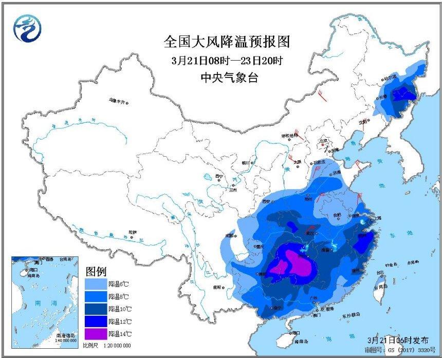 寒潮蓝色预警继续发布 华北将伴有4~6级偏北风