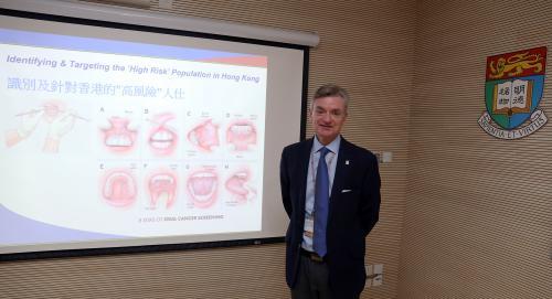 港媒:预防口腔癌 香港大学教授呼吁民众定期做牙科检查