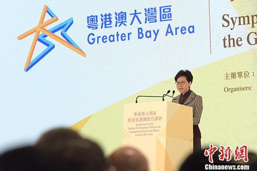 香港特首:粤港澳大湾区建设措施要尽快落地执行