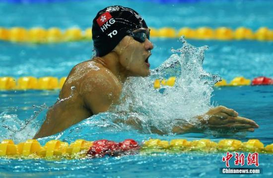 港媒:香港26岁游泳健将杜敬谦去世 港民政局长哀悼