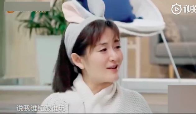 """谢娜回应被嘲""""谁红跟谁玩"""" 杨迪刘维等好友力挺"""