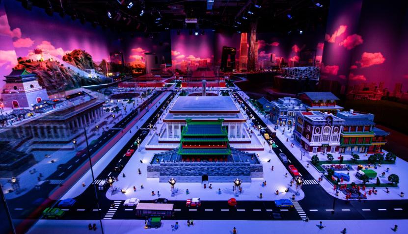 乐高版北京城今日揭幕 华北首家乐高探索中心献礼