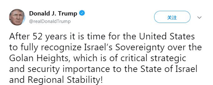 特朗普称美国应承认以色列对戈兰高地
