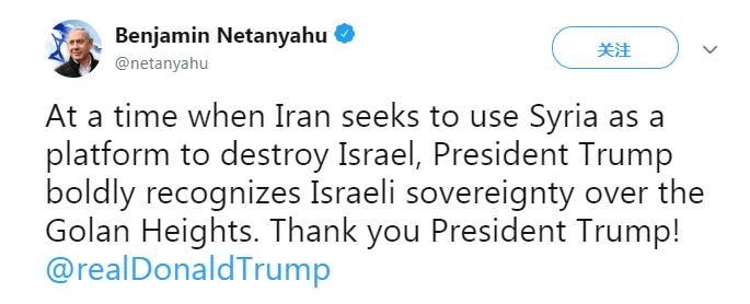 特朗普:美国承认以色列对戈兰高地享有主权