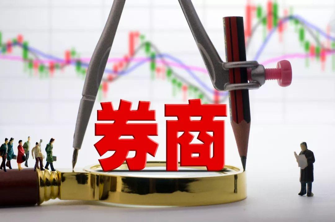 科创板助力券商转型重资本业务