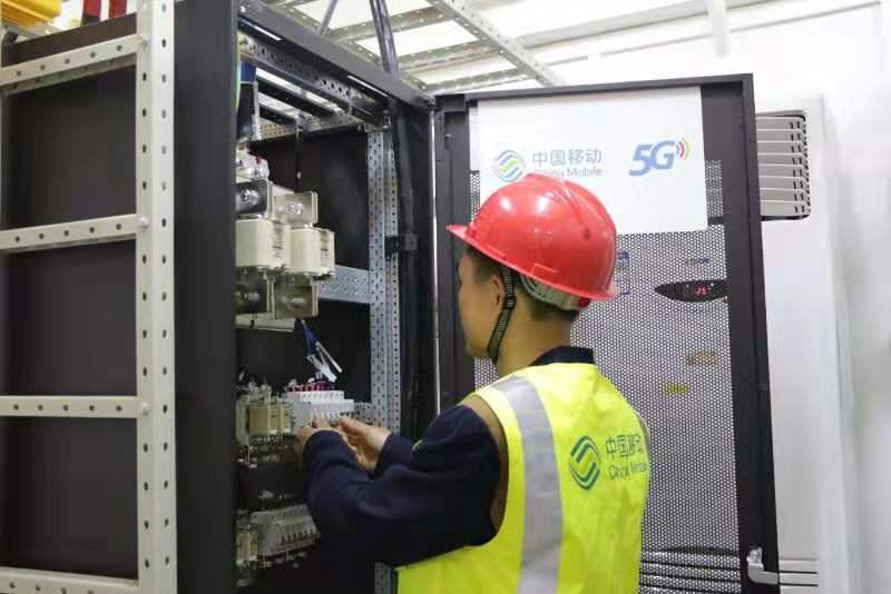 广州移动完成七个省市重要政务办公场所5G网络覆盖