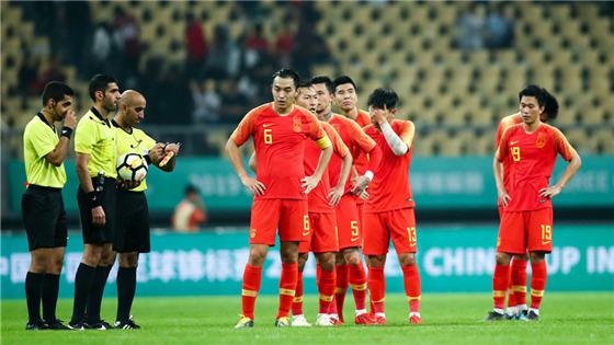 中国杯:中国0-1泰国