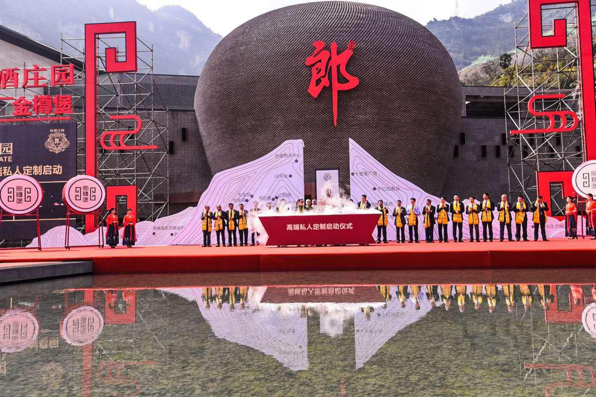 汪俊林:品質做到極致就是郎酒文化