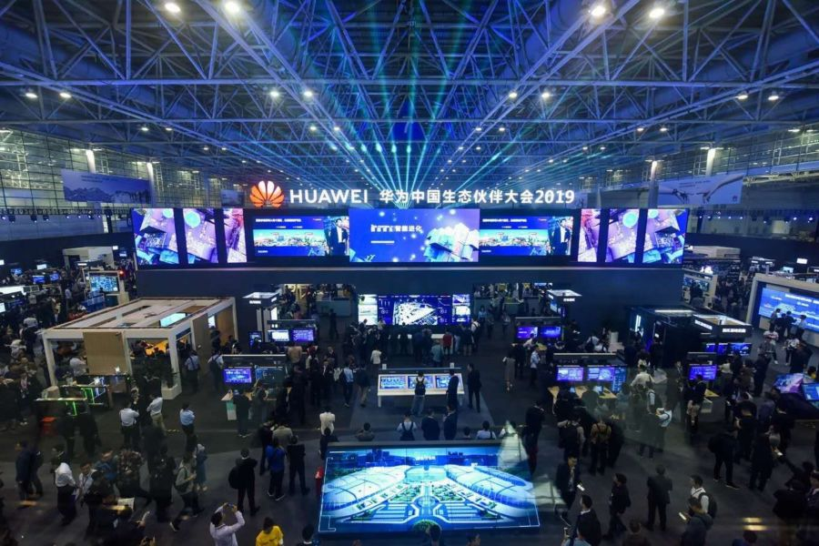 华为中国生态伙伴大会2019:因聚而生 智能进化
