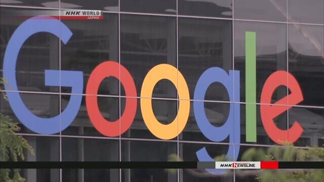 欧盟委员会认定谷歌违反欧盟竞争法