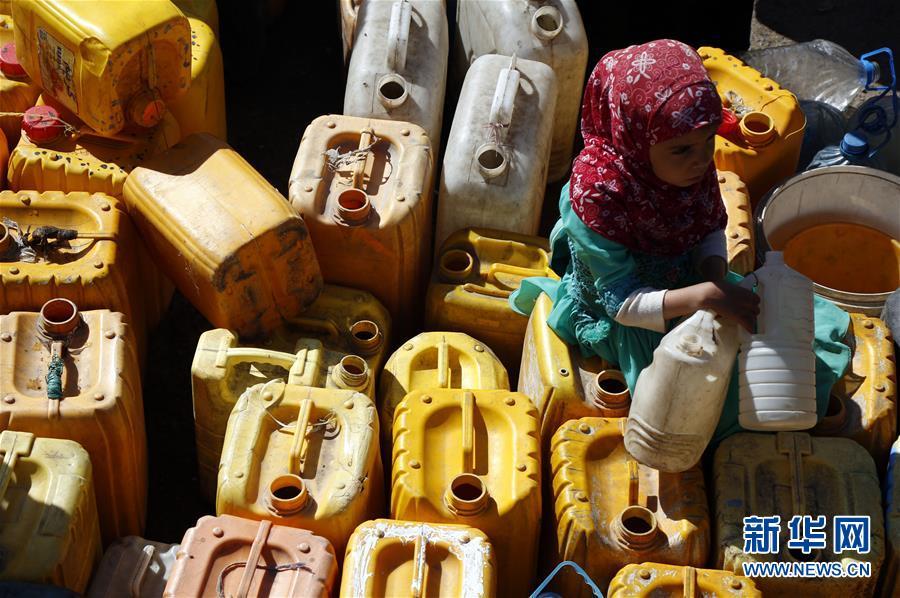 也门饮用水供应严重短缺