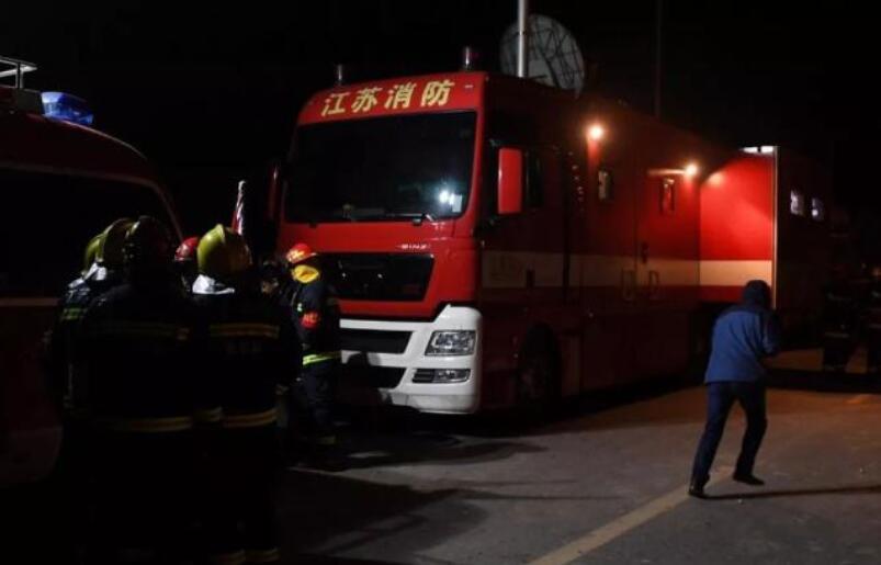 痛心!江苏响水爆炸事故已致47人遇难