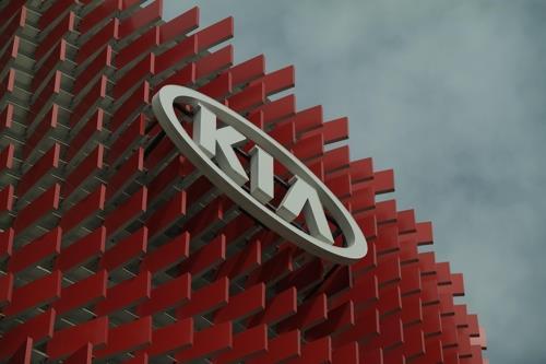 起亚考虑在华投产电动汽车 促进销量