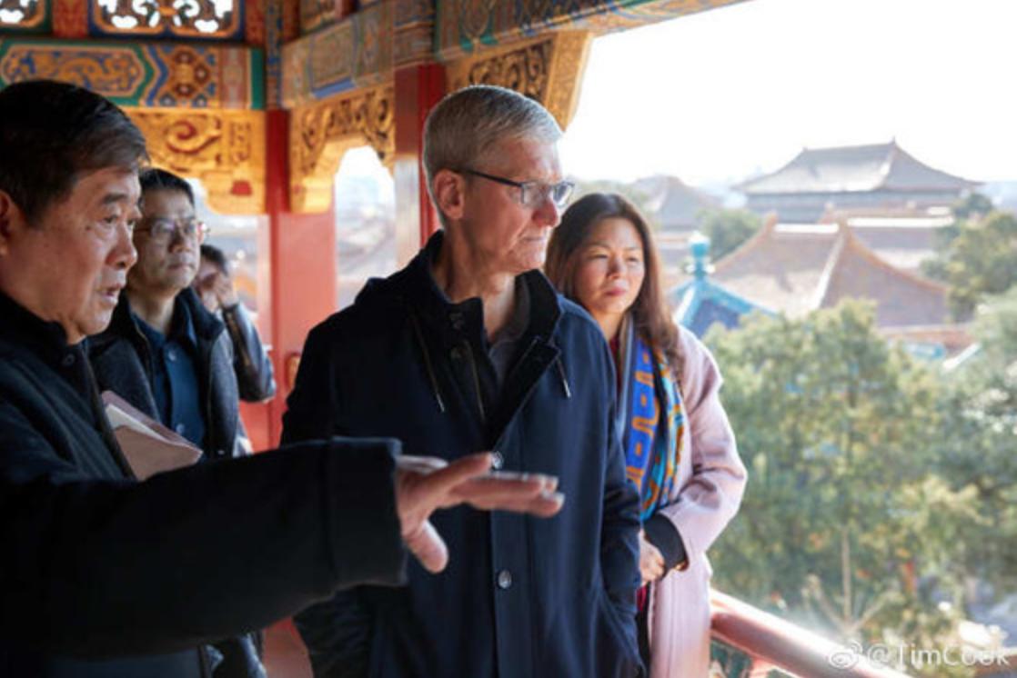 库克造访中国:现在并非创业寒冬 未来前途光明