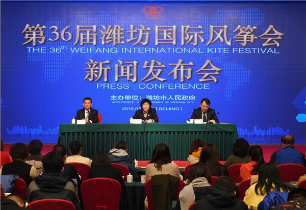 风筝成为文化IP 2019第36届潍坊国际风筝节4月20日如期而至