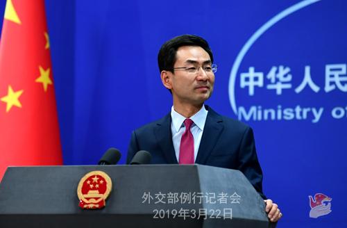 美政府批准台湾购买60多架F-16战斗机的请求 外交部:已提出严正交涉