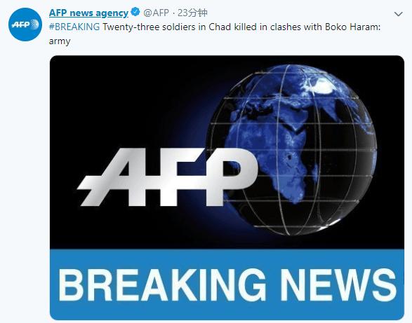 快讯!博科圣地圣战分子袭击乍得军队阵地,造成23人死亡