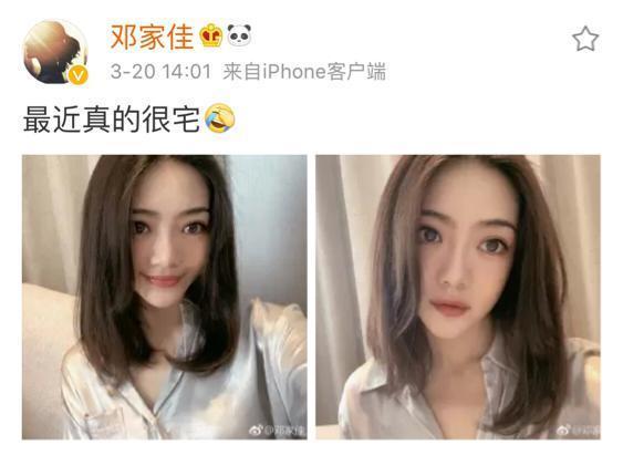 邓家佳晒近照,10年婚姻破灭后出国散心,脸变成网红了?