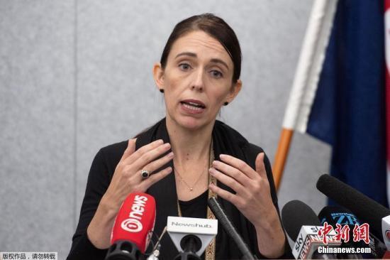 新西兰禁枪法令生效第二天 上百人响应上缴枪械