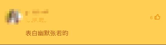 C:\Users\xiaxia\AppData\Local\Temp\WeChat Files\33ed257f7e8d9e013c9488fd6e4217b.png