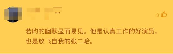 C:\Users\xiaxia\AppData\Local\Temp\WeChat Files\69d4bd4b883da110e6b60ee4329ced2.png