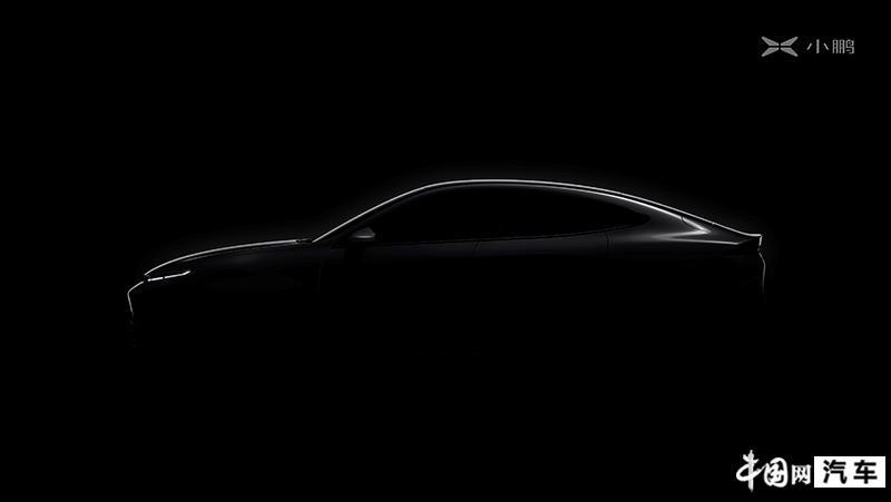 小鹏E28将于上海车展亮相 年内上市发售