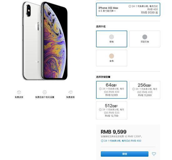 为什么同级别的iPad售价比iPhone低几千元?