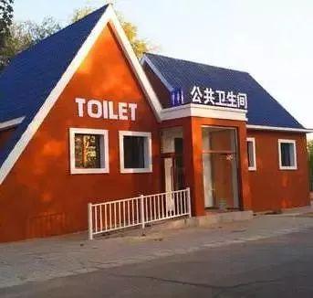 河北建设旅游厕所示范点