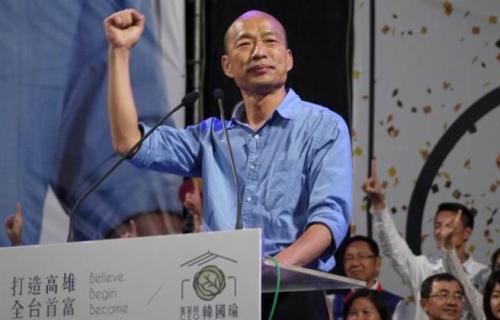 """韩国瑜:民进党文明已病重""""虎狼""""在朝心态毛病"""
