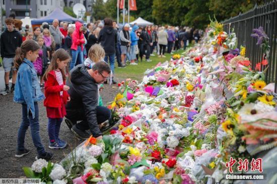 新西兰举国默哀悼念恐袭遇难者