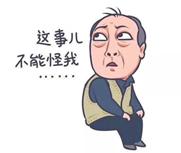 美84岁男子为不和妻子?#19981;?#35013;聋作哑62年?外媒辟谣:假新闻!