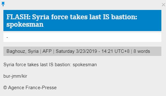 """快讯!叙利亚民主力量:已彻底消灭IS,实现""""最终胜利"""""""