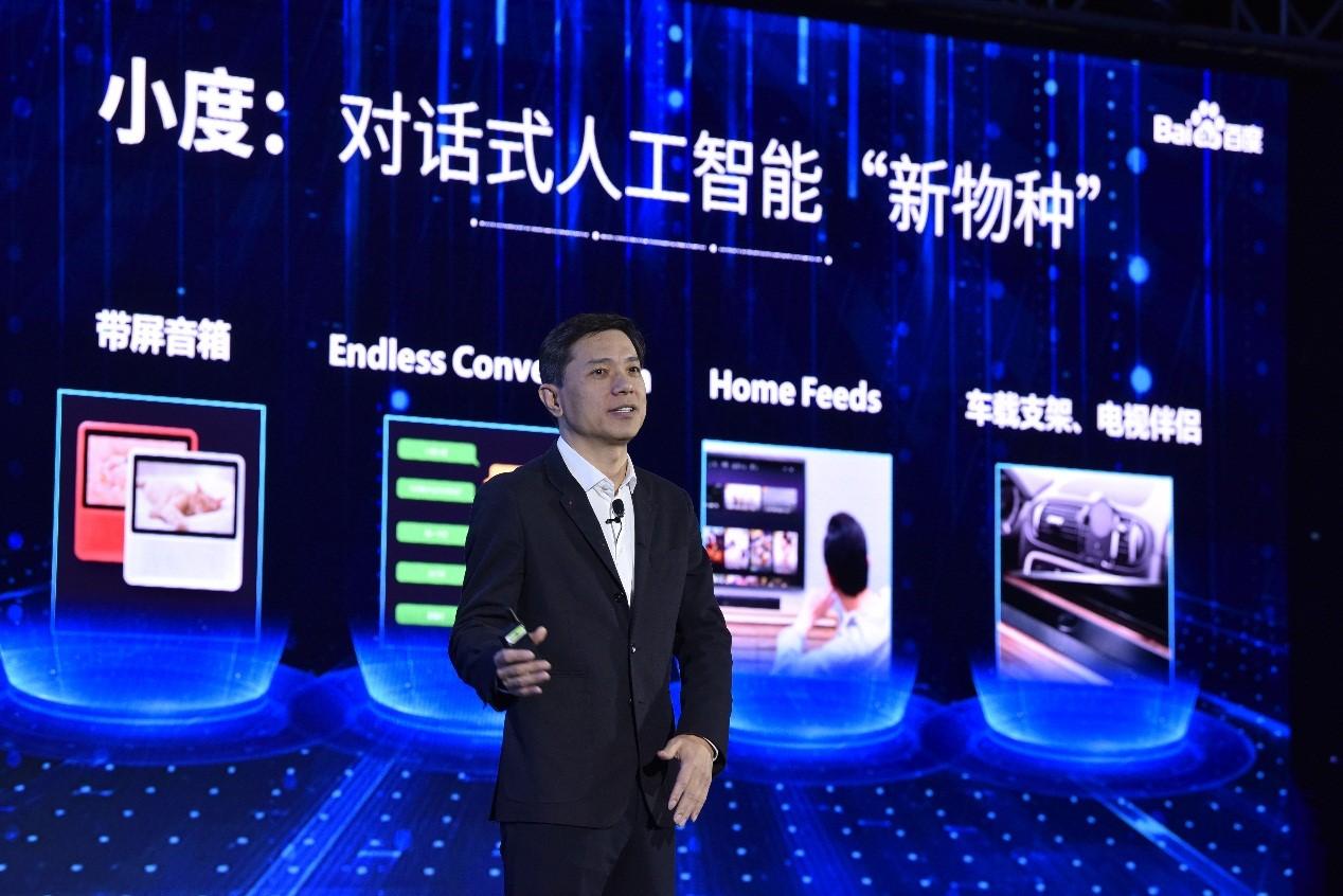 """""""AI先生""""李彦宏:开放+创新 中国人工智能产业落地更快"""