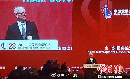 苹果CEO库克来华示好:感谢中国打开了大门,我们未来密不可分